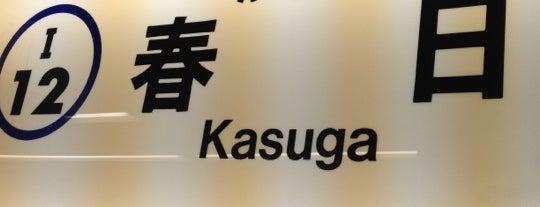 Mita Line Kasuga Station (I12) is one of 読売巨人軍.
