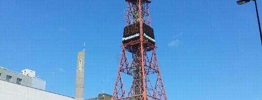 Sapporo TV Tower is one of Observation Towers @ Japan.