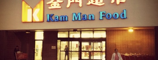 Kam Man Food is one of TNGG Recommends.