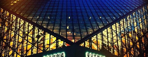 Tokyo Metropolitan Theatre is one of 東京.