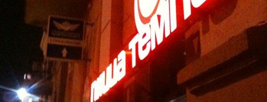 Пицца Темпо is one of Минск кафе.