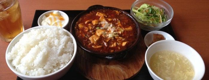家家厨房 is one of 錦糸町.