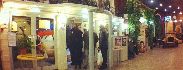 Киноклуб «Эльдар» is one of Московские кинотеатры | Moscow Cinema.