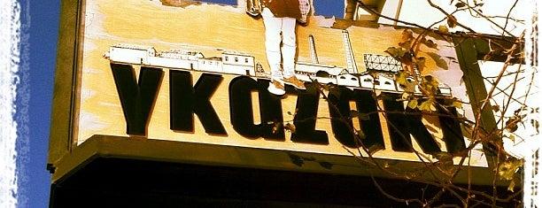 Γκαζάκι is one of Bars in Athens.