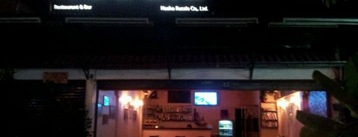 Наша RUSSIA. Restaurant & Bar is one of ?.