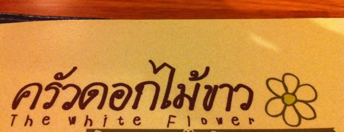 The White Flower is one of Bangkok, Thailand.