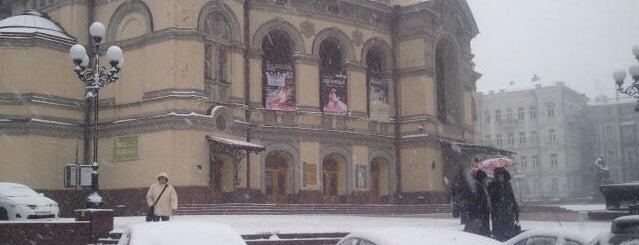 Teatralna Square is one of Площади города Киева.