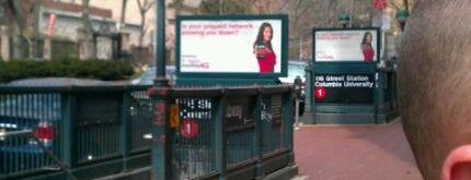 """MTA Subway - 116th St/Columbia University (1) is one of """"Be Robin Hood #121212 Concert"""" @ New York!."""