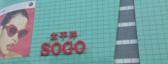 Pacific SOGO Department Store (Fuxing Store, Taipei) is one of Taiwan.