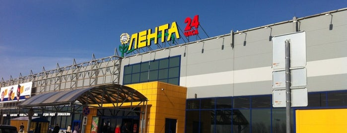 Лента is one of My places.