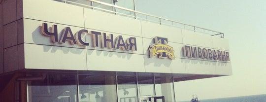 Тинькофф is one of Сочинские места.