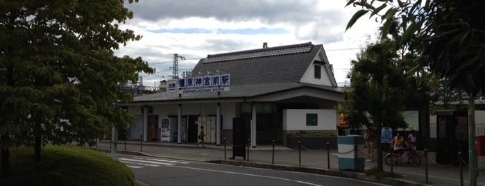 Kashiharajingu-Mae Station is one of 近鉄橿原線.