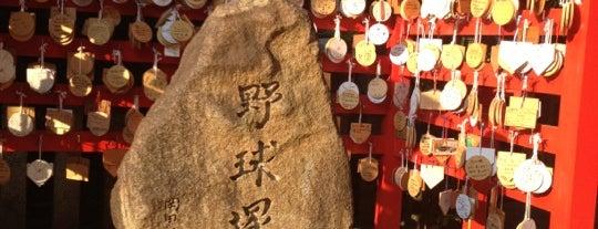 素盞嗚神社 is one of 氣になる.