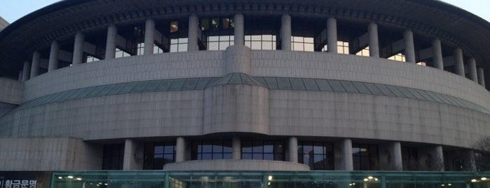 芸術の殿堂 is one of Seoul #4sqCities.
