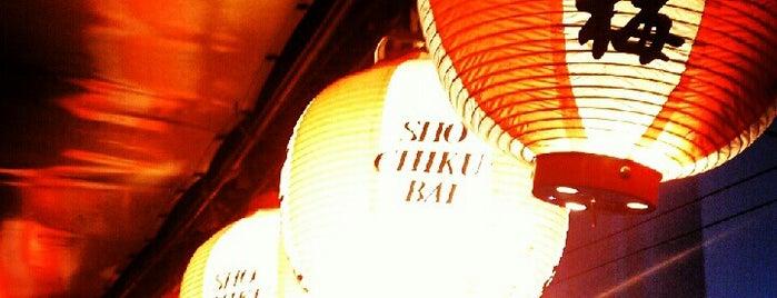 Osaka Sushi is one of San Francisco Scrapbook.