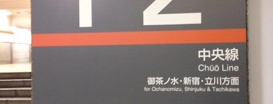 JR東京駅 1-2番線ホーム is one of 2009.03 Kanagawa Tiba Tokyo.