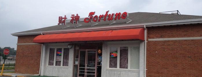 Fortune Chinese Seafood Restaurant is one of VA/DC/MD Favorites.