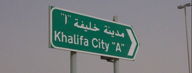Khalifa City is one of All-time favorites in United Arab Emirates.