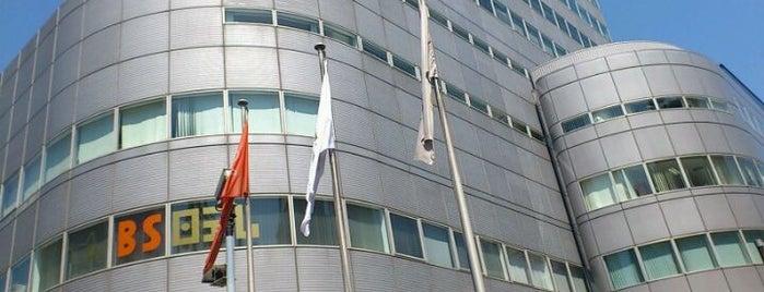 Nippon TV Kojimachi Building is one of Tokyo.