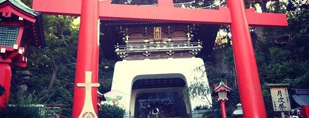 Enoshima Shrine is one of 2009.03 Kanagawa Tiba Tokyo.