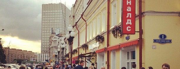 McDonald's is one of Moskova.