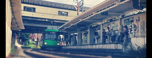 Yamashita Station (SG08) is one of 東急世田谷線.