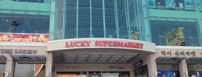 Lucky Mall is one of Cambodia.