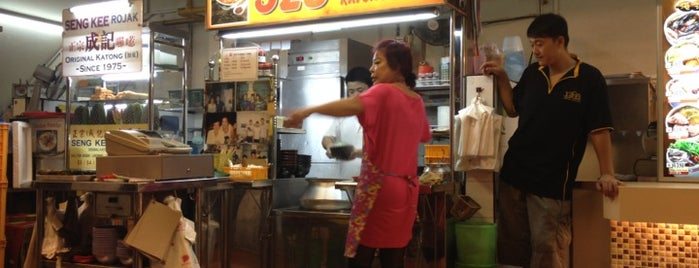 328 Katong Laksa is one of Awesome Food Places All Over.