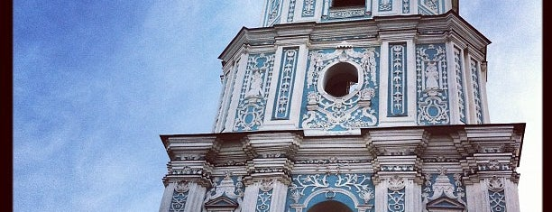 Колокольня Софийского собора is one of Kiev_travel.