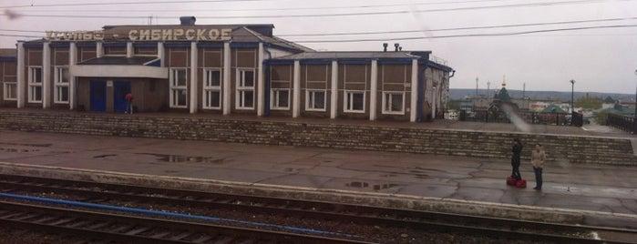 Ж/Д вокзал Усолье-Сибирское is one of Транссибирская магистраль.