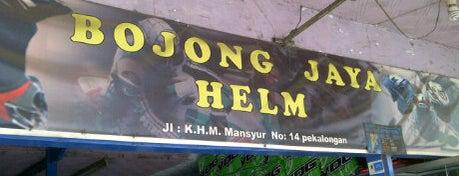 Bojong Jaya Helm is one of Pekalongan World of Batik.
