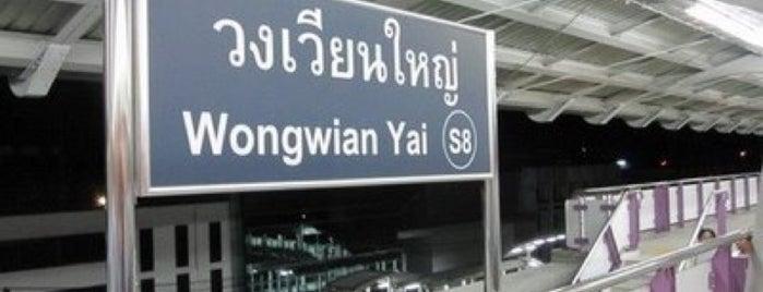 BTS Wongwian Yai (S8) is one of ถนน.