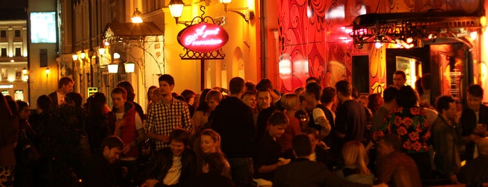 Denis Simachёv Shop & Bar is one of Cafes & Restaurants ($$$).