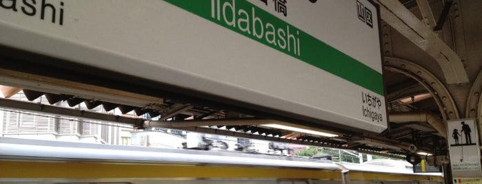 """JR Iidabashi Station is one of """"JR"""" Stations Confusing."""
