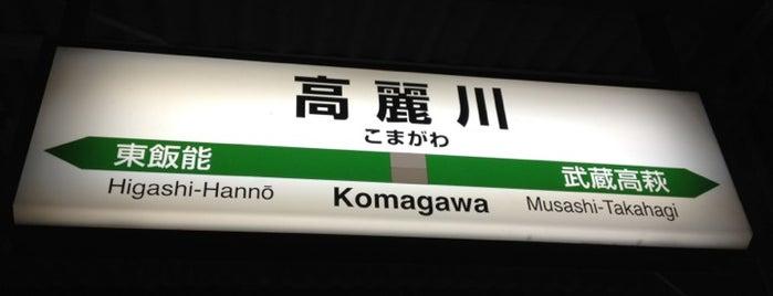 Komagawa Station is one of 東京近郊区間主要駅.