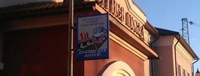 Ж/Д станция Сергиев Посад is one of Транссибирская магистраль.
