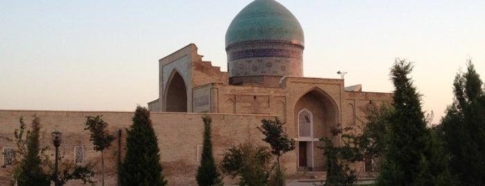Ташкент   Tashkent is one of World Capitals.