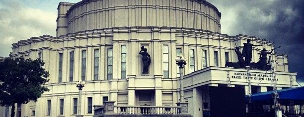 Национальный академический Большой театр оперы и балета is one of pet sounds.