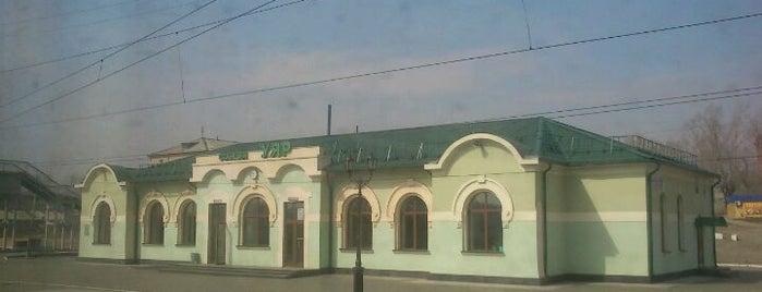Ж/Д станция Уяр is one of Транссибирская магистраль.