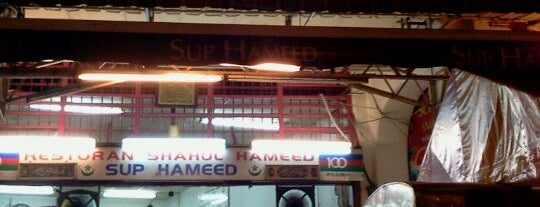 Restoran Sup Hameed is one of George Town.