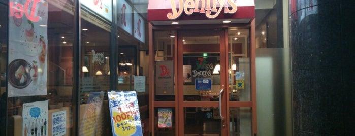 Denny's is one of My Fav. Resto.!.