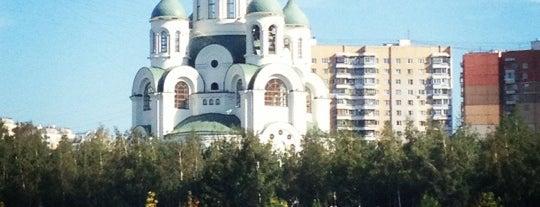 Солнцево is one of Москва.