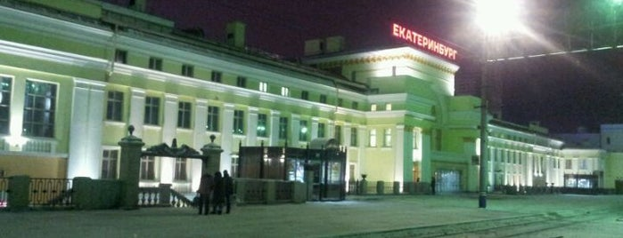 Yekaterinburg Railway Station is one of Транссибирская магистраль.