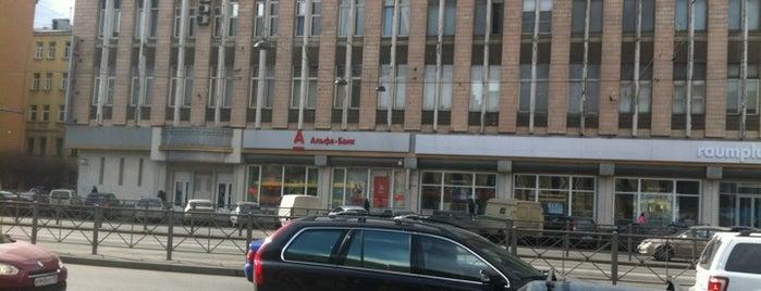 Альфа-Банк is one of Альфа-Банк.