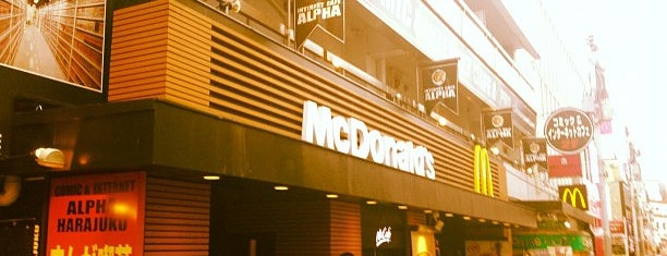 McDonald's is one of ランチ~♬.