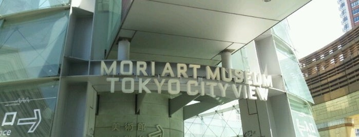 Mori Art Museum is one of GUYS IM GOING TO TOKYO.