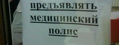 Клинико-диагностический центр № 4 (филиал № 1) is one of Поликлиники ЗАО, ВАО, ЦАО.