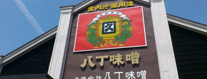 八丁味噌 カクキュー is one of グレート家康公「葵」武将隊.