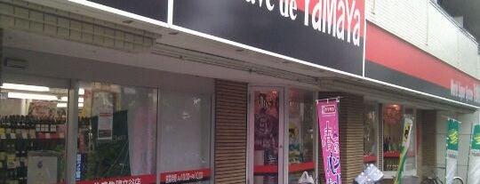 やまや 碑文谷店 is one of 주변장소5.