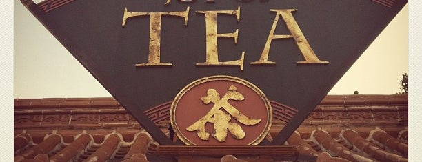 Joy Of Tea is one of Walt Disney World - Epcot.